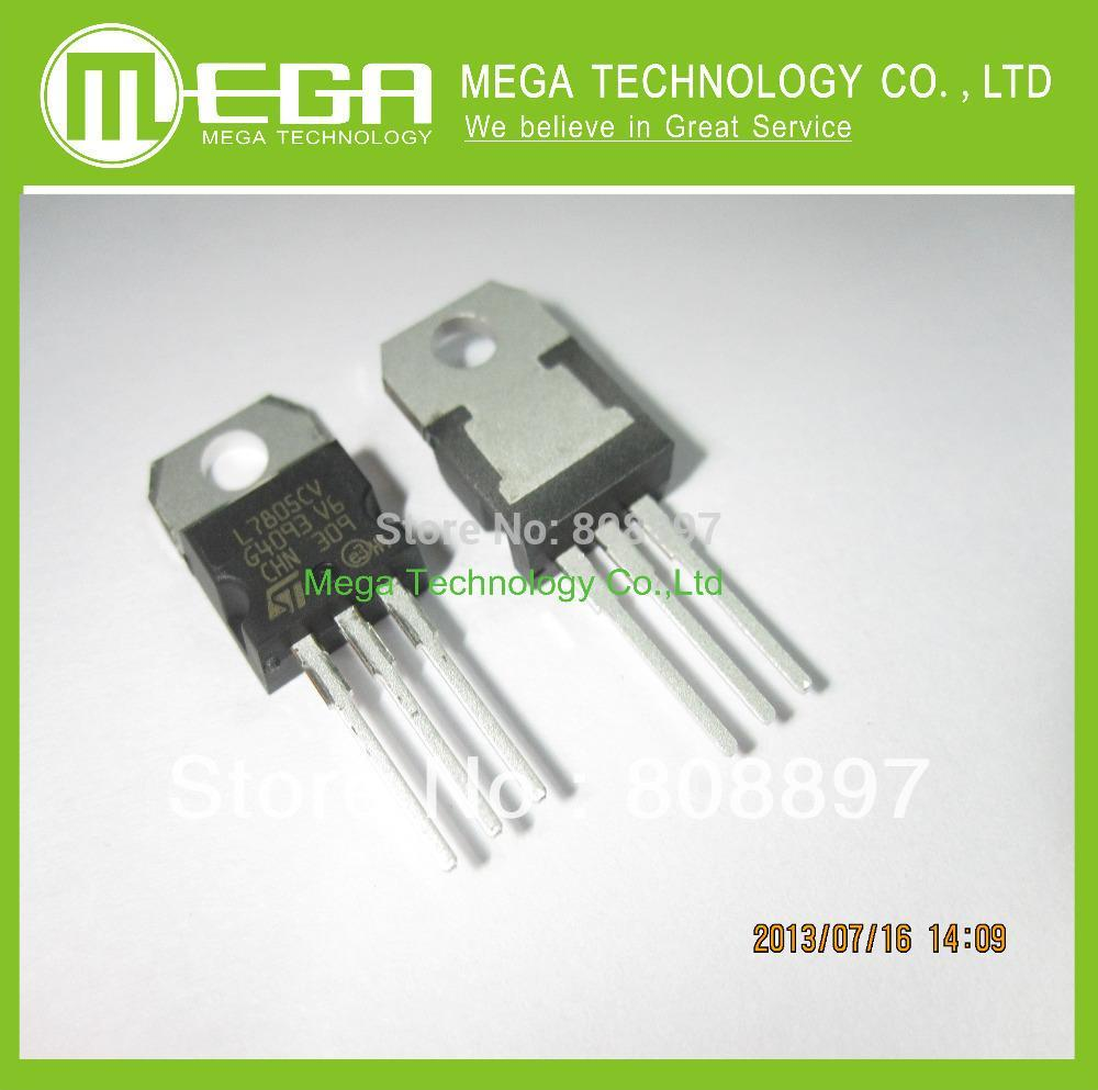 Free Shipping 20pcs L7805CV L7805 LM7805 Voltage Regulator IC 5V 1.5A