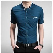 Летняя Повседневная рубашка с коротким рукавом, тонкая дикая однотонная мужская рубашка с коротким рукавом и воротником, мужской размер M-5xl