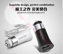 Original WOPOW CD004 car charger 5V-2.4A 2USB mini Smart car charger universal universal car cigarette lighter charger