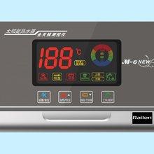 Контроллер M-6 для солнечного водонагревателя, гарантированный