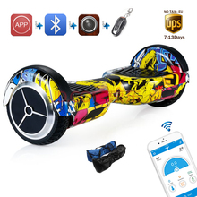 Mobile APP 6.5 inch standing drift board oxboard electric unicycle smart overboard 2 wheels self balance hoverboard