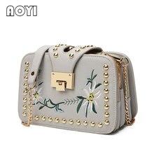 AOYI Fashion Ladies Embroidered Handbags Ladies Small Squares Bag Ladies Famous Brand Designer Shoulder Bag Girl Clip Clutch
