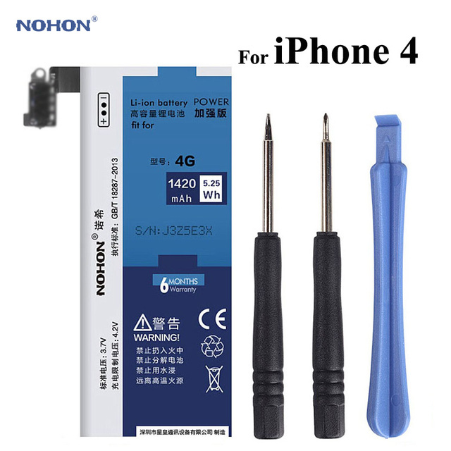 NOHON Replacement Battery for Apple iPhone 4 4G Real High Capacity 3.7V 1420mAh Li-polymer Lithium Built-in Batteries With Tools