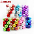 16pcs Christmas Tree Ornaments Mulitcolor Christmas pearl Ball 4cm; 6cm;8cm Christmas Tree Decor Bright Color Ball Free Shipping