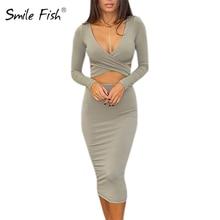 Long Sleeve Elastic Party Dresses