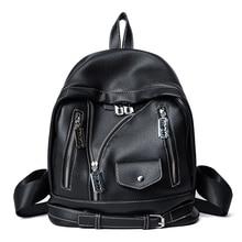 SFG дом моды PU кожа 2017 рюкзаки Женская дорожная сумка случайные девушки рюкзак черный, белый, розовый цвет