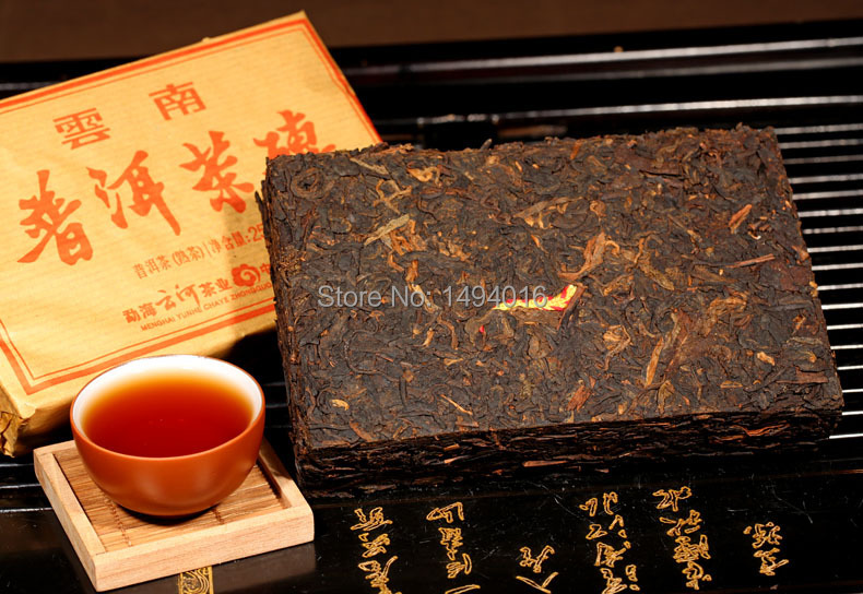 2006 year chinese yunnan puer tea pu er 250g premium Chinese puerh China brick personal health care products