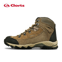 Clorts Men Suede Climbing Boots Waterproof Mountain Shoes Breathable Man Hiking Boots Outdoor Shoes 3B010D