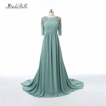 57c7150aaa70 Modabelle saudí terciopelo árabe Borgoña Vestido de noche de manga larga  Vestido Formal Mujer ...