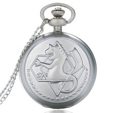 Fullmetal Alchemist Pendant Pocket Watch Edward Elric Cartoon Anime Cosplay Necklace Black/Silver/Bronze Men Women Boy Girl Gift