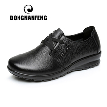 DONGNANFENG Women Old Mother Shoes Flats Cow Genuine Leather Loafers PU Lace Up Round Toe Non Slip Soft Solid 35-41 JN-5257