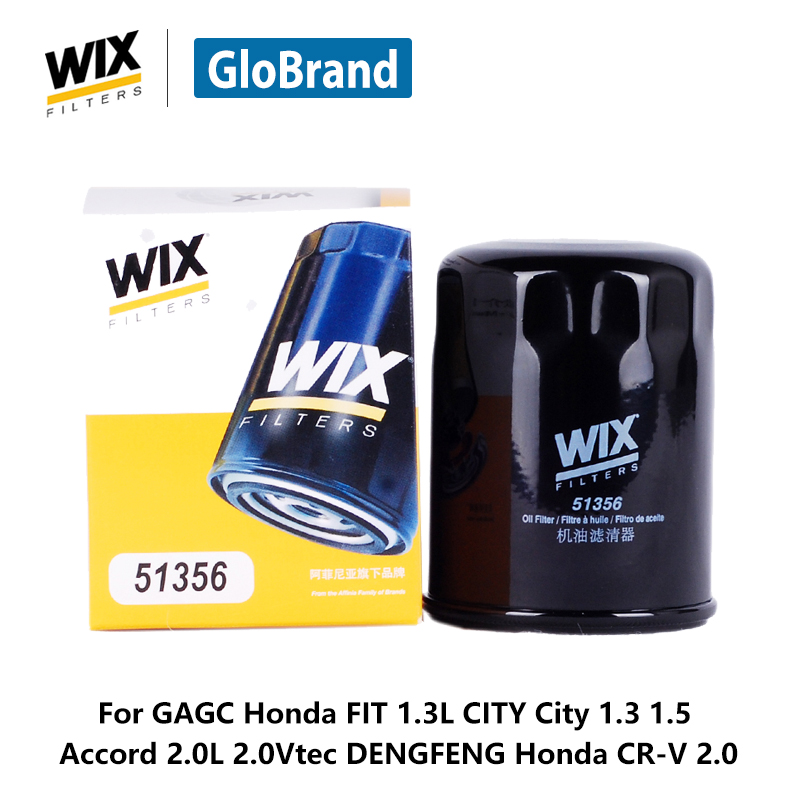 WiX car oil Filter 51356 for GAGC Honda FIT 1.3L CITY City 1.3 1.5 Accord 2.0L 2.0Vtec D ...