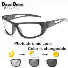 2019 Brand Photochromic Sunglasses Men Polarized Chameleon Discoloration Sun glasses for men fashion rimless square sunglasses