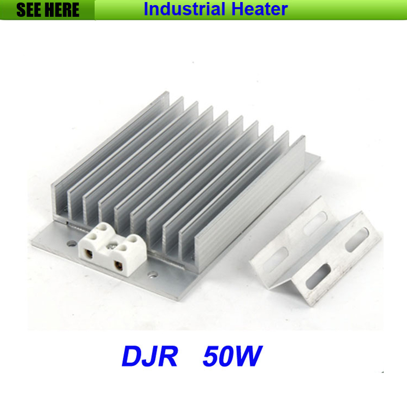 Free Shipping DJR Ohmic Heater Aluminum Alloy Heating Element Electrical Heater Industrial Resistance Heater 50W china 3kw heater element for lx h30 rs1 bathtub heater