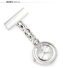 2017 Luxury Medical Womens Nurse Watch Stainless Steel Crystal Vintage Pocket Watch Ladies reloj colgante