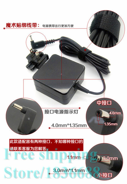 FreeFree shipping Laptop charger power ac adapter 19V 2.37A 45W For ASUS Zenbook ux21A ux31A ADP-45AW A 4.0mm*1.35mm