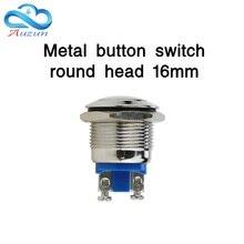 5pieces 16 mm ball head metal push button switch reset button 3 a250v moment start waterproof rust mechanical equipment horn