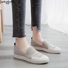 WHOHOLL Summer Women Flat Shoes Female Breathable knitting Ballet Flats Ladies Slip On Ballerina Loafers Casual Footwear