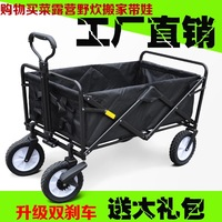 Hand Draw Cart Stroller Folding Collapsible Shopping Cart Luggage Outdoor Camping Fishing Gear Four wheels a5335
