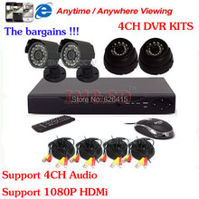 4CH CCTV Security System 4 Channel AHD P2P 4 Audio DVR 2 Outdoor Weatherproof 2 Dome 1200TVL Camera DIY Kit Surveillance System