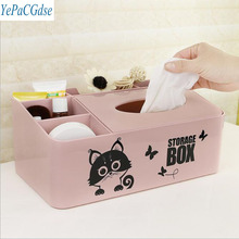 Multifunctional plastic home square tissue box desktop storage cartoon