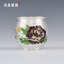 999 Silver Tea Cup Kung Fu Set Coffee Ceremony Cloisonne Purple Peony