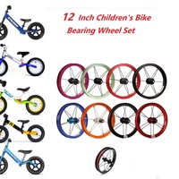 12 14 Inch Children's Bicycle Wheel Set Sliding Step Bike Kids Bicycles Toddler Bicycle Bearing Hub 95mm 74mm 85mm 90mm Wheelset