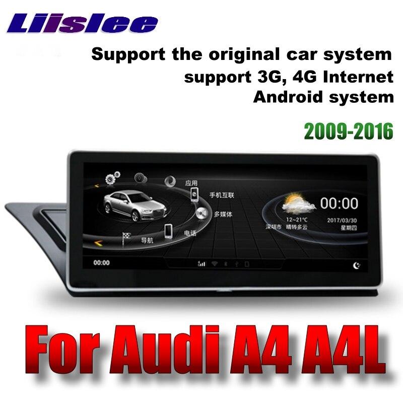Liislee автомобильный мультимедийный плеер NAVI 10,25 дюймов для Audi A4 A4L B8 8 К 2009 ~ 2016 оригинальный автомобиль Стиль Радио Стерео gps навигации