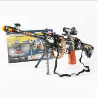 ขนาดใหญ่ 62x22 เซนติเมตรพลาสติกไฟฟ้าเสียง Heavy Machine Gun ดาบ Brinquedos ปืนพกของเล่นเด็กวันเกิด party A015 1 เซ็ต/ล็อต