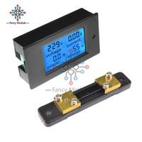 Dc 6.5-100 v 50a lcd 콤보 미터 전압 전류 kwh 와트 패널 미터 전압계 12 v 24 v 48 v 배터리 전력 모니터링 + 50a 션트