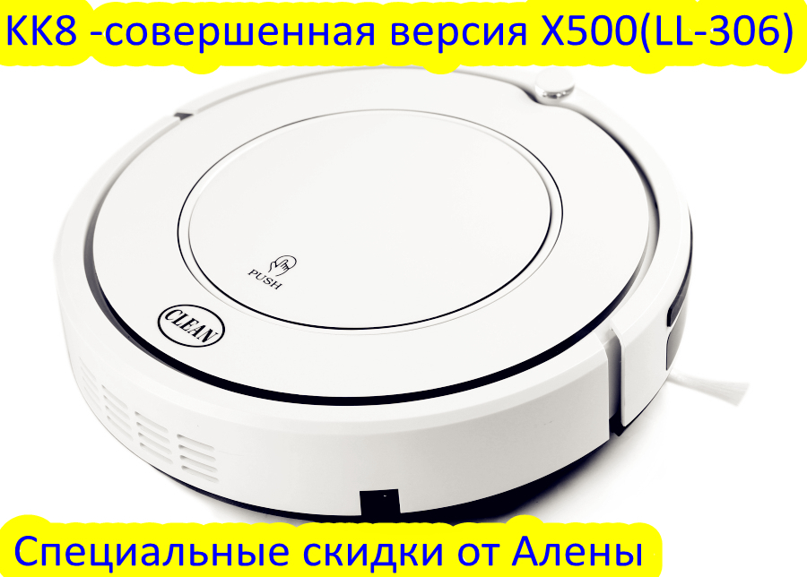 (Free to Russia ) Robot Vacuum Cleaner,Two Side Brush,LED Touch Button.Filter,Remote Control,Self Charge,Mop,Schedule,LIECTROUX