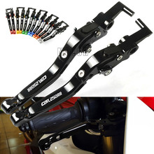 цена на For Honda CBR250RR 2011-2018 2017 2016 CBR250 CBR 250 RR CNC Motorcycle Adjustable Folding Extendable Fold Brake Clutch Levers