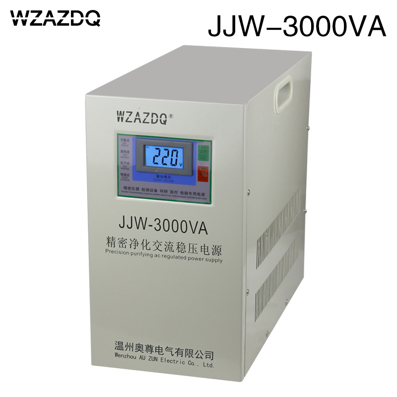 JJW-3KVA single-phase precision purification ac stabilized voltage supply 3000W anti-interference stabilizer 220V digital display 3kw automatic voltage stabilizer 3000w computer 220v refrigerator vvoltage stabilizer single phase