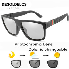 2019 Hot Photochromic Sunglasses for Driving Men Women Polarized Discoloration Goggles Sport Eyewear UV400 G070