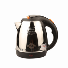 JDC-1200E 1.2L Stainless Steel Cordless Electric Kettle 220V Electric Water Kettles 1360W Power 360 Degree Rotational Base Kett