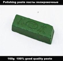 シャープ研磨ペースト緑色 handuse 高品質 160