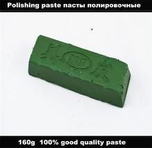 Высокое качество handuse заточка ножей системы полировки паста-зеленый цвет 160 г Шлифовальные пасты