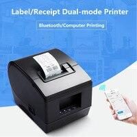 236b telefone móvel impressora bluetooth código de barras impressora térmica vestuário etiqueta preço comida catering qr código etiqueta impressora