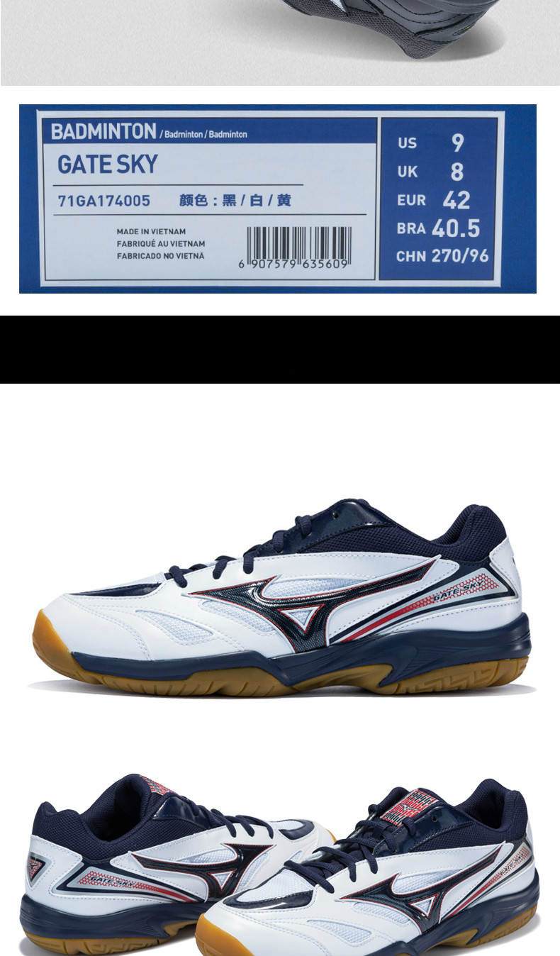a51182056 Original MIZUNO Men GATE SKY Badminton Shoes for men Breathable non ...