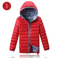 Clearance 90 White Duck Down Unisex Kids Coat Hooded Patchwork Long Sleeve Boys Girls Jacket Winter