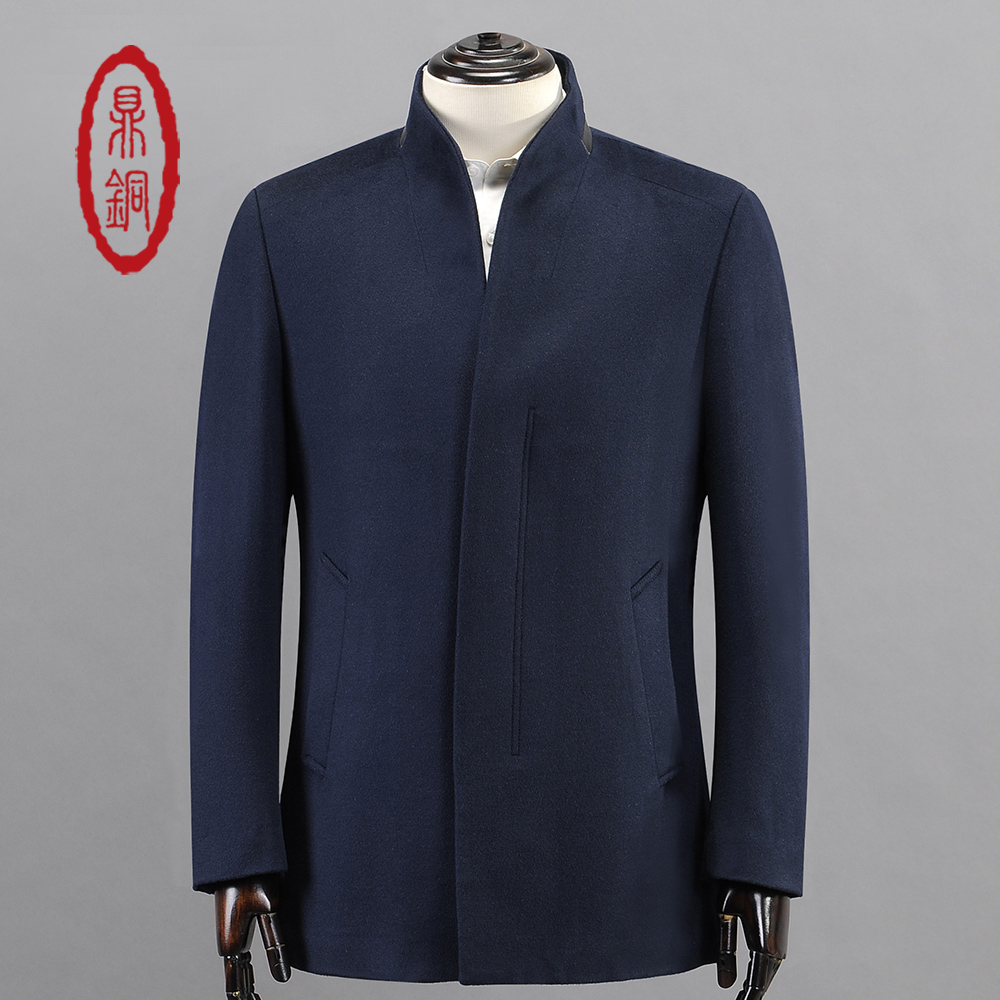 DINGTONG 100% Wool Trench Coat Men's Top Quality Warm Lined Overcoat Single Breasted Mandarin Collar Male Stylish Blue Coats