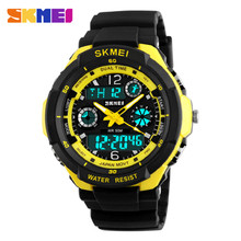 Mens Sports Quartz Digital Watches Shock Fashion LED Watch Military 50M Waterproof Wristwatches Relogio Masculino SKMEI 0931