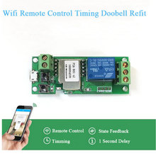 Itead Sensible House Automation Module 5V jog / self-locking Swap telephone App Distant Management Timing Wifi Sensible Distant Entry