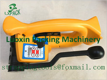 LX-PACK Lowest factory price HANDHELD BATTERY STRAPPING TOOL PP PET STRAPPING MACHINE PLASTIC STRAP PACKAGING MACHINE 13-19mm