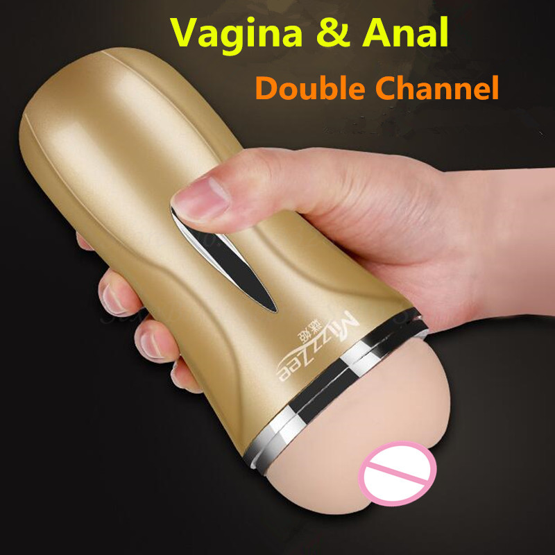 2018 New Double Channel Realistic Vagina & Anal Male Masturbation Cup,Artificial Soft Real Pussy Adult Sex Toys For Men evo 3d artificial vagina male masturbator adult sex products gasbag strong sucker vibrating masturbation cup sex toys for men