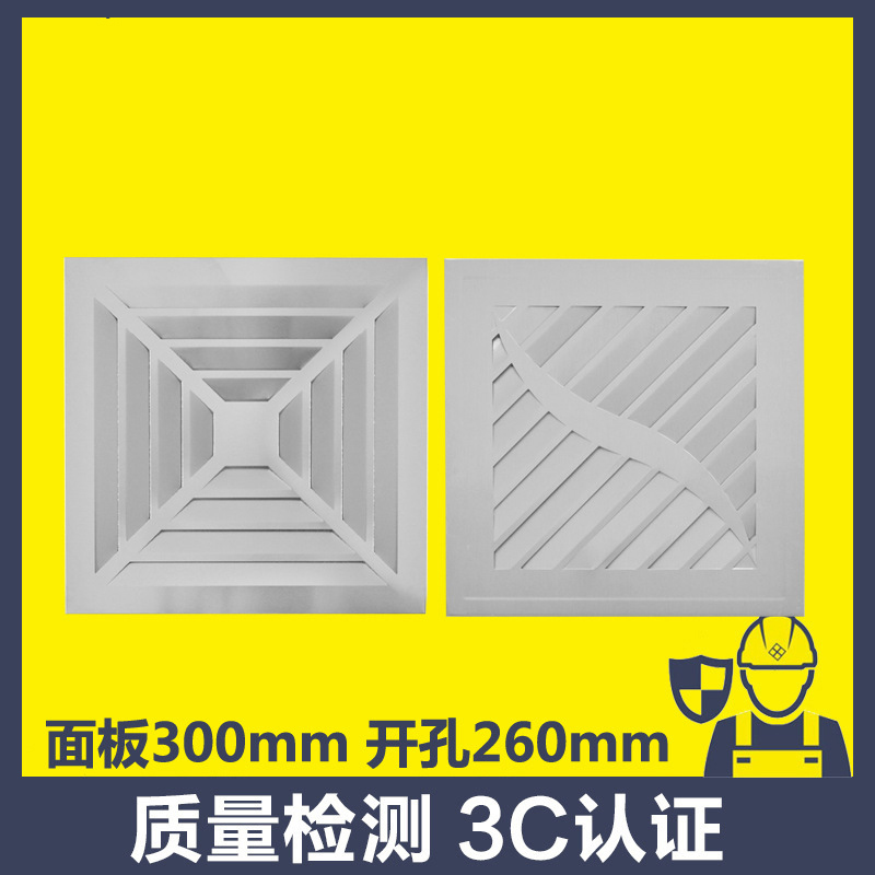 Exhaust-Fan-Fan Toilet Ceiling-Top-Suction Anti-Scraping Kitchen Flower-Oil Abrasion-Resistant