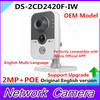 Original English Version WIFI Camera DS 2CD2420F IW HD 2MP High Resolution Wireless Camera Built In