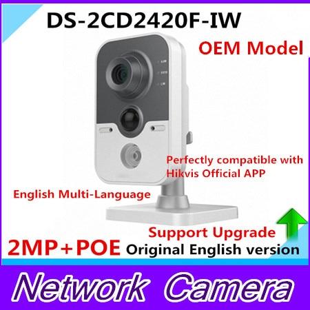 English Version HIK WiFi Camera DS-2CD2420F-IW 1080P Wi-Fi Home Security Camera 2MP IR Cube Network CCTV Cam Baby OEM IPC3412-W нивелир ada cube 2 360 home edition a00448