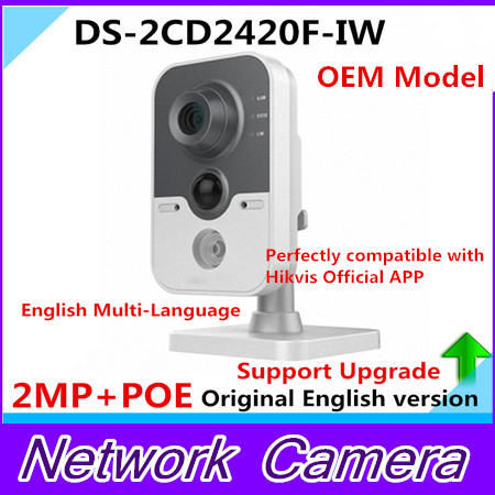 English Version IP Camera WIFI V5.4.0 Support POE Network IP Camera WI-FI Wireless CCTV Camera Hik DS-2CD2420F-IW OEM цена 2017