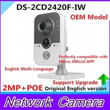 Английская Версия Ip-камера WI-FI V5.4.0 Поддержка POE Сети Ip-камера WI-FI Беспроводной Камеры ВИДЕОНАБЛЮДЕНИЯ Hik DS-2CD2420F-IW OEM